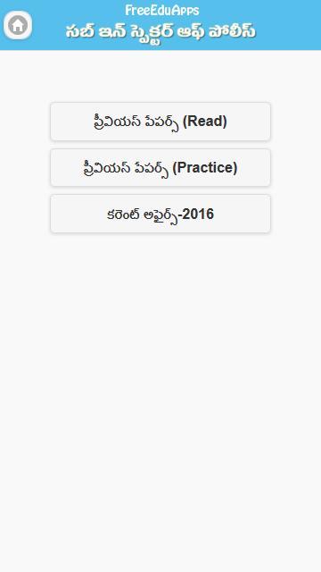 SI of Police M-Learn In Telugu screenshot 2