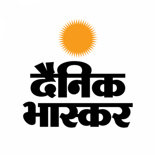 Dainik Bhaskar:Hindi News Paper App, ePaper, Video icon