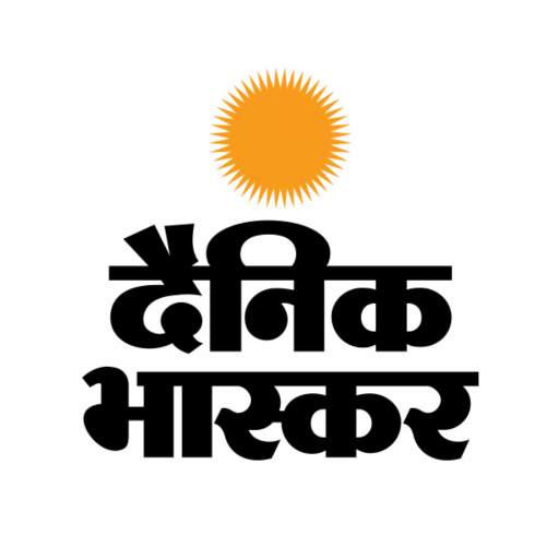 Dainik Bhaskar:Hindi News Paper App, ePaper, Video
