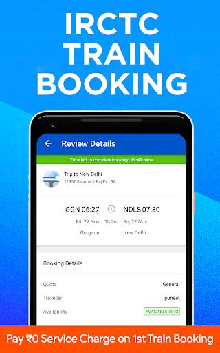 IRCTC Train Booking, PNR Status, Running Status 1 تصوير الشاشة