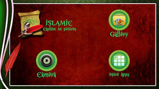 Islamic Caption on Pictures screenshot 2