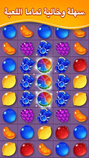 انفجار حلوى الفاكهة 2 تصوير الشاشة