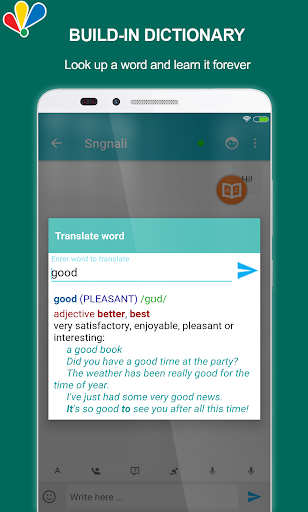 Chat to learn English screenshot 4