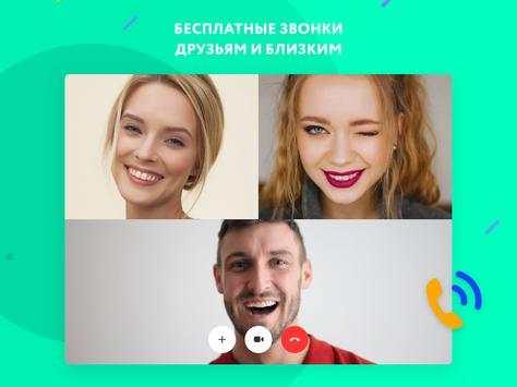 Одноклассники – социальная сеть screenshot 7