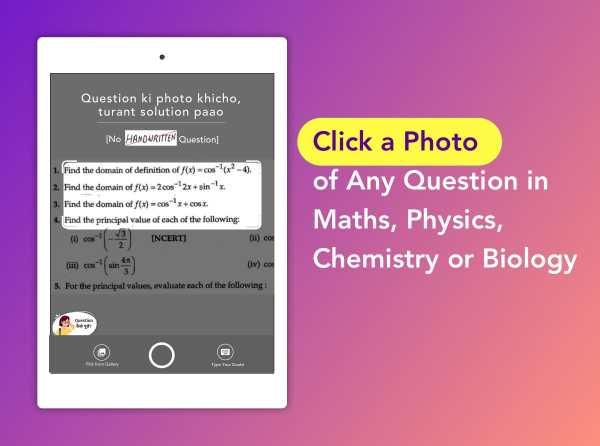 Doubtnut: NCERT Solutions, Free IIT JEE & NEET App screenshot 13