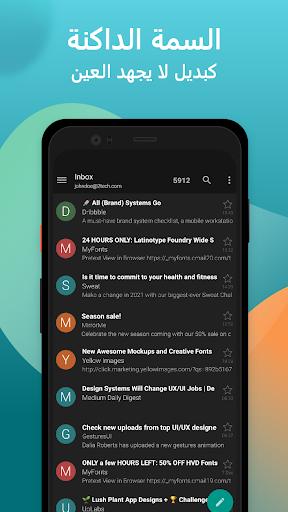 Aqua Mail - Email App 6 تصوير الشاشة