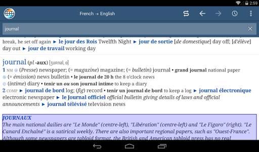 Ultralingua Dictionaries screenshot 5