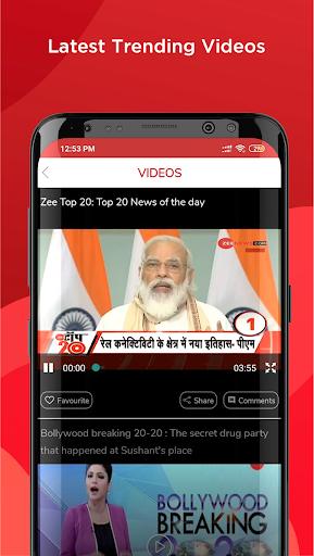 Zee News - Hindi News, Latest India News Live screenshot 7