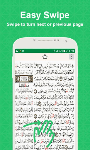 Read Quran Offline - AlQuran Kareem screenshot 5