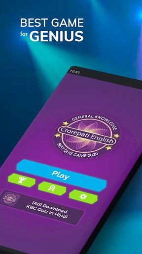 Ultimate KBC 2020 - Crorepati Quiz Hindi & English 1 تصوير الشاشة