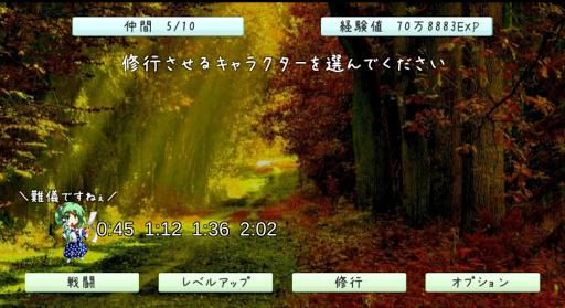 東方風防録 screenshot 2