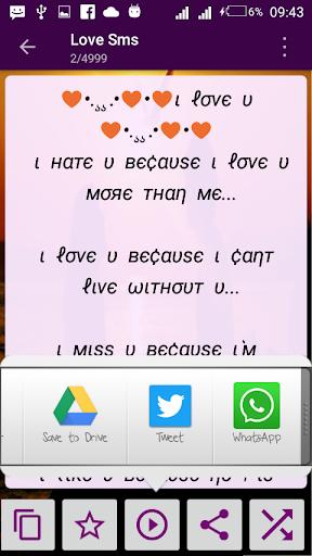 Love Book screenshot 4