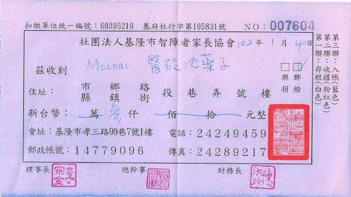 Chinese Medicine Life screenshot 5