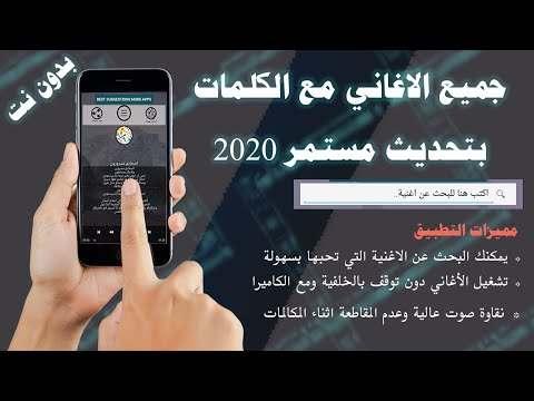 بالكلمات جلسات طرب حمود السمه بدون نت طرب عود screenshot 1