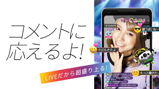 17LIVE(イチナナ) - ライブ配信 アプリ screenshot 5