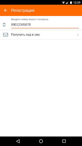 такси ДЕРБЕНТ скриншот 4