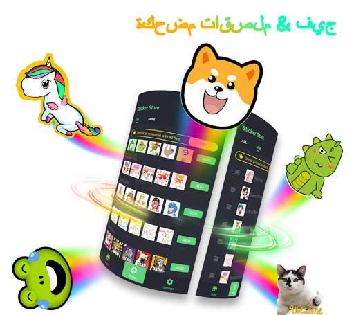 ❤️كيبورد ايموجي - رموز تعبيرية لطيفة، جيف، ملصقات screenshot 4
