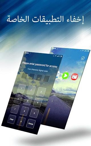 C قاذفة: مواضيع DIY، إخفاء التطبيقات، خلفيات، 2020 3 تصوير الشاشة