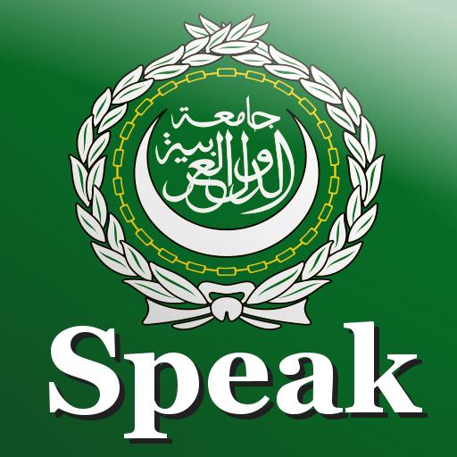 Speak Arabic Free أيقونة