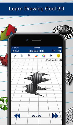 How to Draw 3D 8 تصوير الشاشة