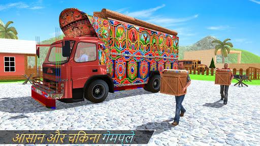 भारतीय रियल कार्गो ट्रक चालक स्क्रीनशॉट 1
