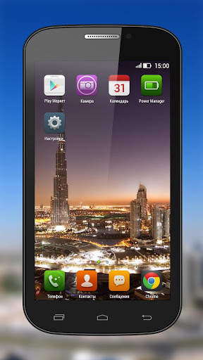 Живые обои Дубай скриншот 5