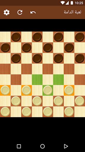 لعبة الدامة 3 تصوير الشاشة