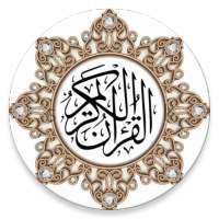 Urdu Quran (16 lines per page) on 9Apps