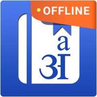 English Hindi Dictionary on APKTom