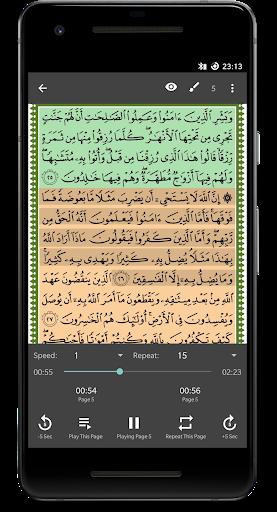 Al-Muhaffiz screenshot 3