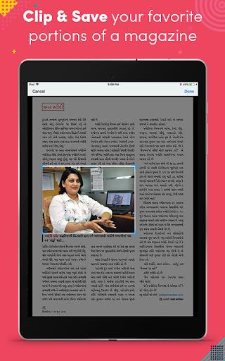 Chitralekha Gujarati screenshot 6