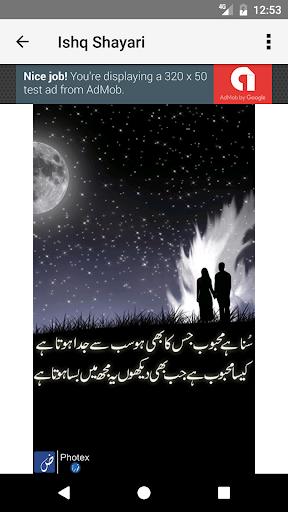 Love Poetry - Ishq Shayari screenshot 4
