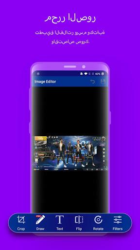 Screen Recorder -  مسجل الشاشة 3 تصوير الشاشة
