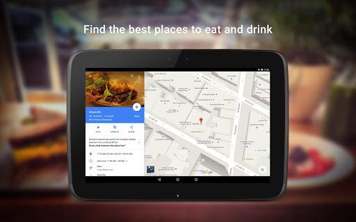 خرائط 20 تصوير الشاشة