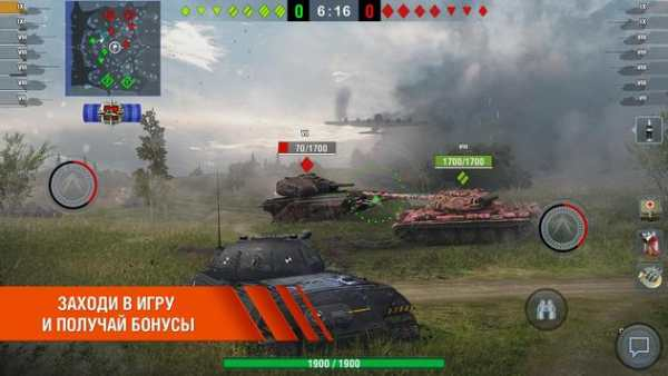 World of Tanks Blitz скриншот 2