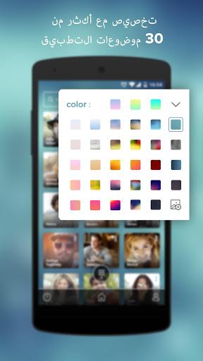 تطبيق آيكون: هوية المتصل، المكالمات وجهات الاتصال 5 تصوير الشاشة