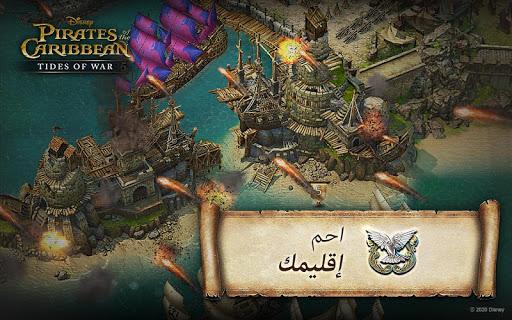 Pirates of the Caribbean: Tides of War 4 تصوير الشاشة