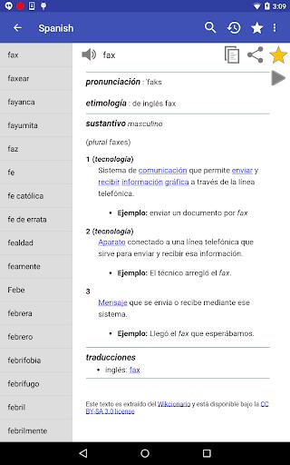 Spanish Dictionary - Offline screenshot 12