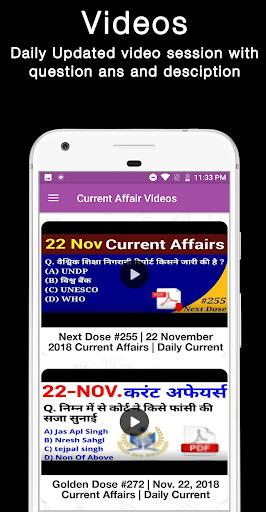 Current Affairs & GK in Hindi 3 تصوير الشاشة