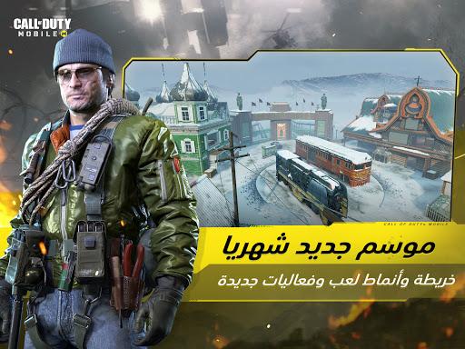Call of Duty®: Mobile 10 تصوير الشاشة