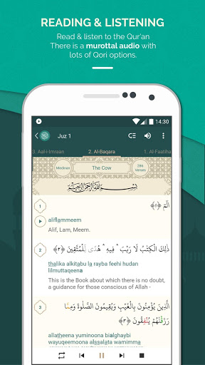 Quran English 4 تصوير الشاشة