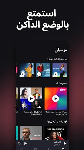 Deezer: تطبيق مشغل الموسيقى وبودكاست 8 تصوير الشاشة
