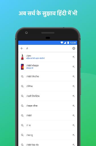 Flipkart ऑनलाइन शॉपिंग एप्लिकेशन स्क्रीनशॉट 3