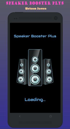 Speaker Booster Plus screenshot 14