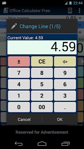 Office Calculator Free 5 تصوير الشاشة