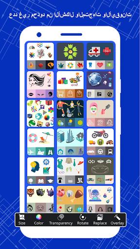 Logo Maker & Editor صانع الشعار: صمم شعارك الخاص 3 تصوير الشاشة