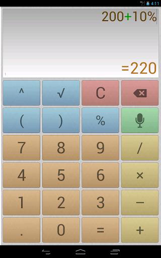 حاسبة متعددة الشاشات مع ادخال صوتي 9 تصوير الشاشة