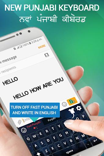 Punjabi keyboard app - Punjabi Typing Keyboard screenshot 6