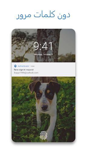 Microsoft Authenticator 2 تصوير الشاشة