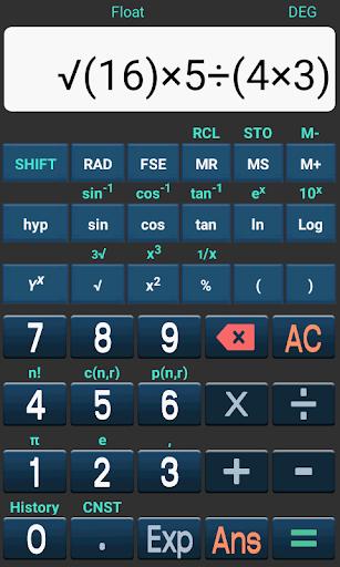 Math Calculator screenshot 4